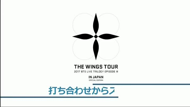 171112 TBS - BTS Osaka Dome Concert Documentary