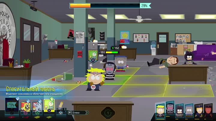 Видео: South Park™: The Fractured But Whole Часть 21