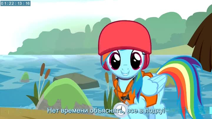 Видео: HDMulti.net My Little Pony - FiM _ Сезон 8, серия 9 — Non-Compete Clause [HD] [русские субтитры]