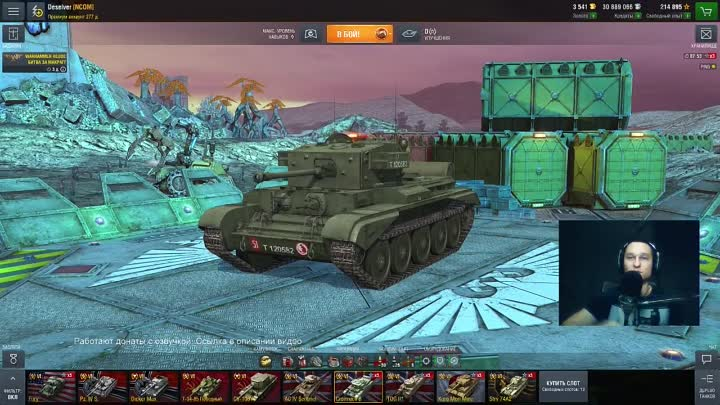 Видео: Cromwell B (прем танк 6 уровня). World of Tanks Blitz. Летсплей