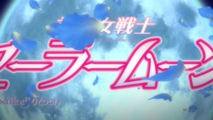 Sailor Moon: Crystal / Сейлор Мун Кристалл - 20 серия.[loster01&Emeri][LE-Production]