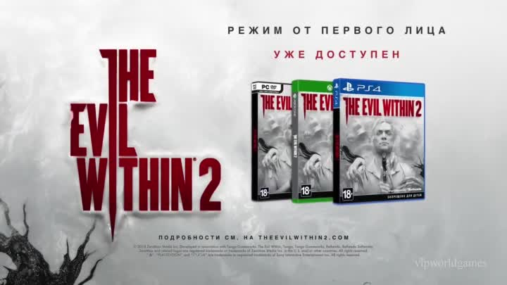 Видео: The Evil Within 2 - режим от первого лица уже доступен