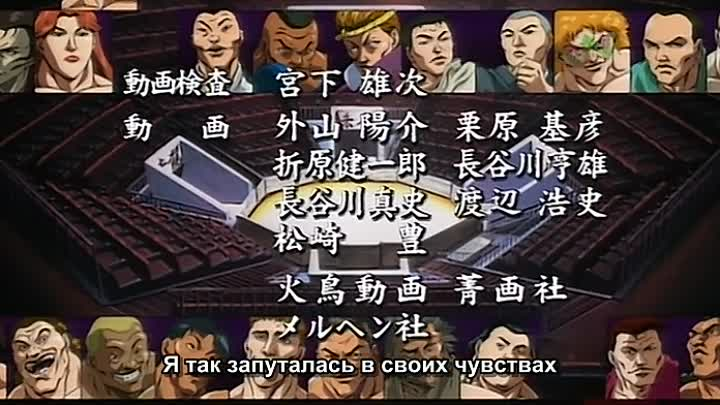 Видео: Боец Баки (Baki the Grappler) 16 серия (2002) ТВ-2 [Субтитры][AnimeDub.ru]
