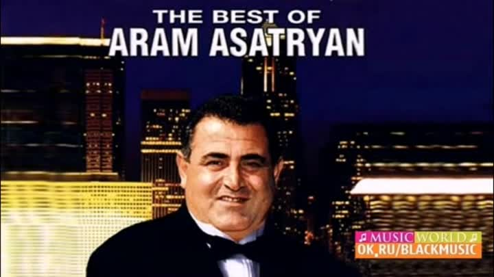 Aram Asatryan (Արամ Ասատրյան) - Ankakh Hayastan (Sharan) © BLACK ♫ MUSIC