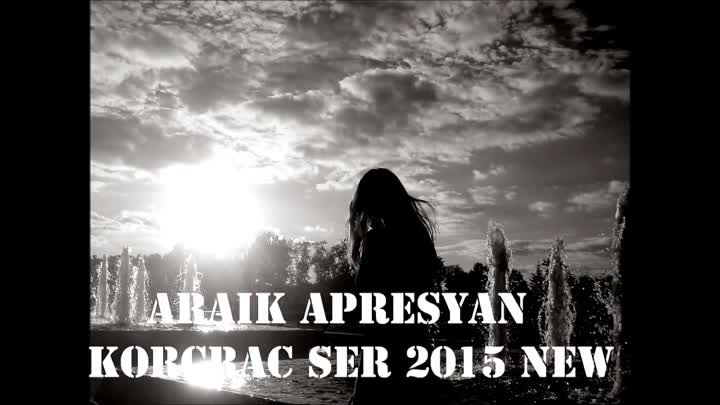 ARO-ka - korcrac ser 2015 new