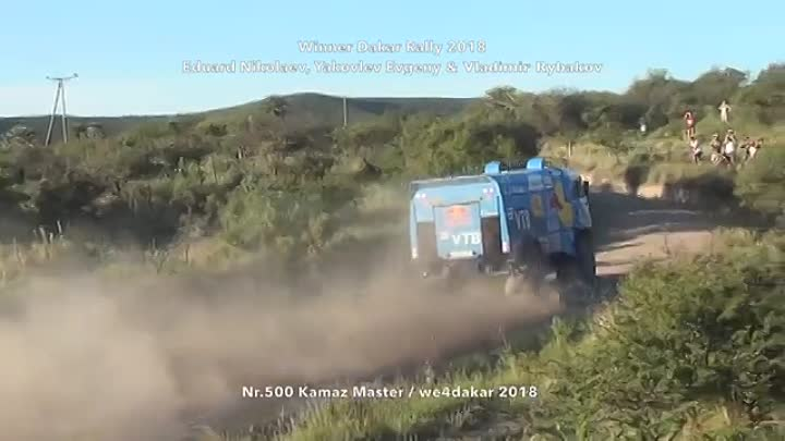 Видео: Nr.500 Winner Dakar Rally 2018
