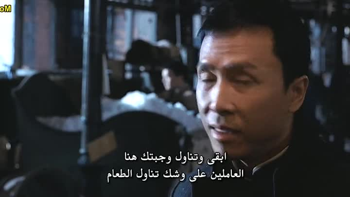 Видео: Ip.Man.2008.720p.BluRay
