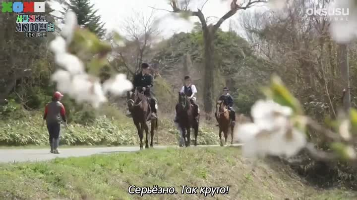 Видео: [РУСС. САБ] 180423 Превью шоу 'Travel The World on EXO's Ladder'