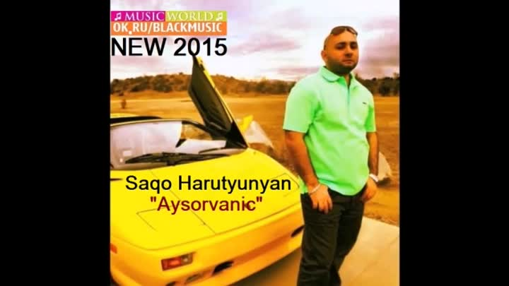 Saqo Harutyunyan - *AYSORVANIC* 【ARMENIAN POP MUSIC NEW 2015】 © BLACK ♫ MUSIC