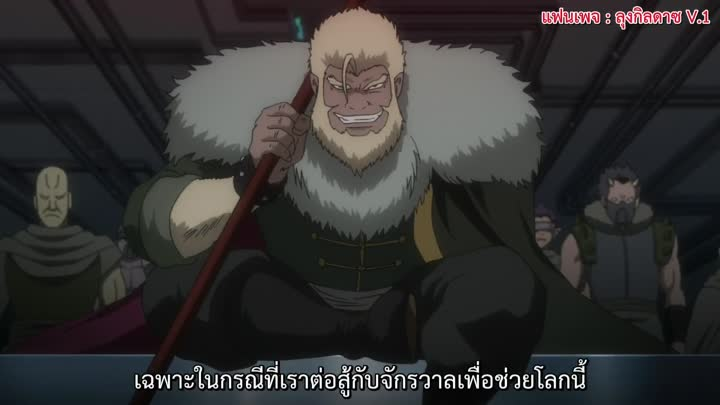 Видео: [Gildarts] Gintama. - Shirogane no Tamashii-hen 2 Season 11 - 02 (355) [Www.Zone-Anime.Net]