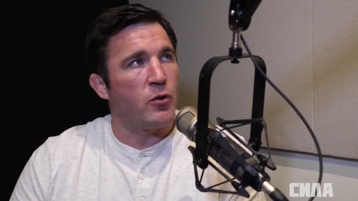 Видео: Chael Sonnen - Daniel Cormier will never return to 205-pounds, so don't call him