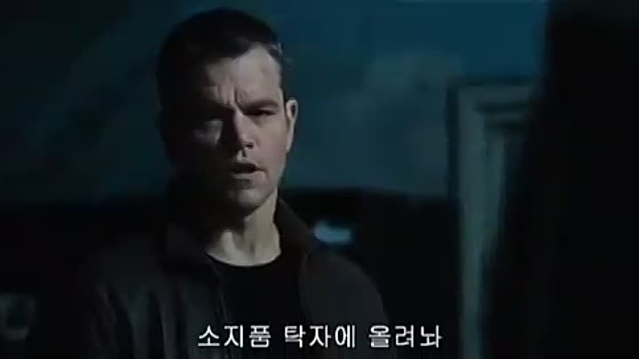 Видео: Джейсон Борн-Jason Bourne.mp4