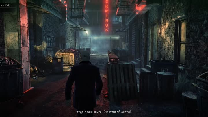 Видео: Hitman Absolution | серия 3 | Отель Терминус