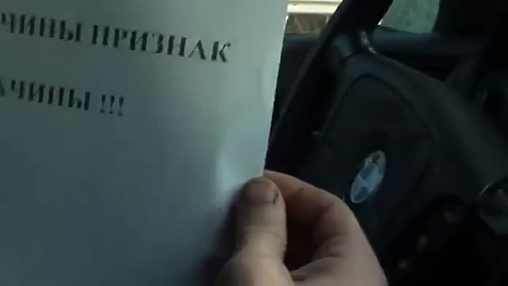 Видео: Визитка ОСТАПКОВЫЧА.PRANK.Pass for road traffic