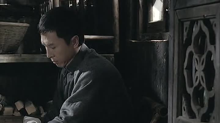 Видео: Ip.Man.1.2008.BRRip.TRDUB.XviD-LTRG.tt1220719-p2