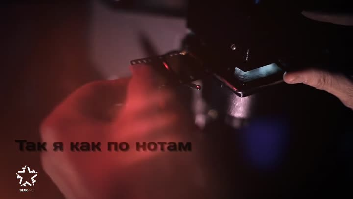 Dan Balan - Домой (Lyric Video)