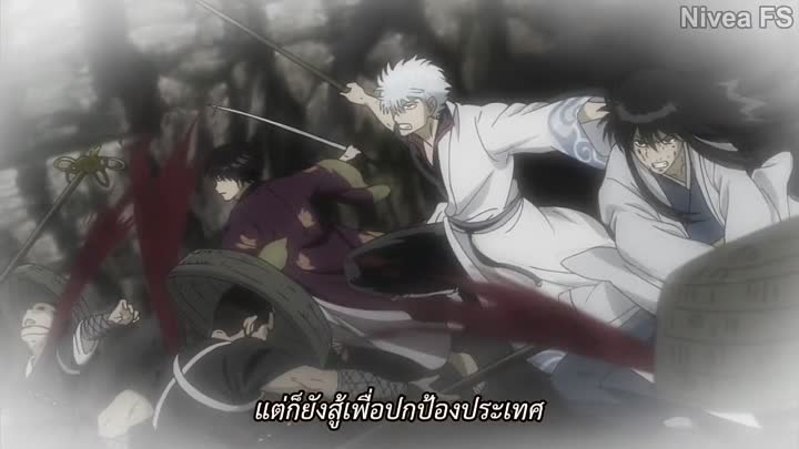 Видео: [Nivea FS] Gintama. - Shirogane no Tamashii-hen 2 Season 11 - 01 (354) [Www.Zone-Anime.Net]