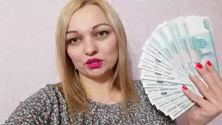 Видео: WhatsApp Video 2019-02-28 at 12.58.02