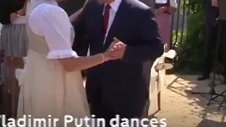 Видео: Russian President Vladimir Putin dances with Austrias Foreign Minister at her wedding - on