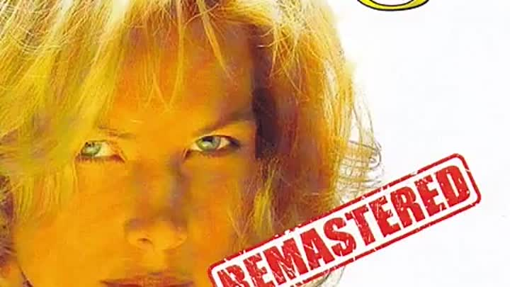 Видео: C C Catch The Album Remastered 2017 Cause You Are Young New Version