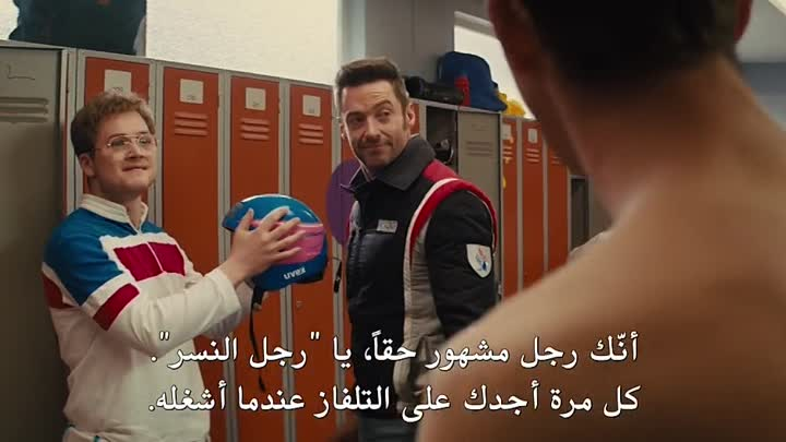 Видео: Eddie.The.Eagle.2016.720p.BluRay.MyCima.TV