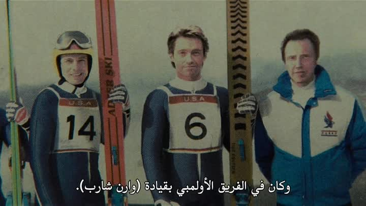 Видео: [arabtigers.com].Eddie.The.Eagle.2016.BluRay.1080p.x264