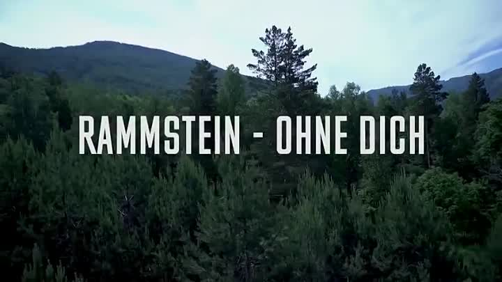 Rammstein - Ohne dich _ кавер на русском _ russian cover ( 480 X 854 ).mp4