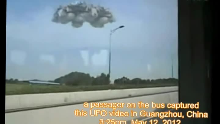 2012 UFO Sightings In China - Hundreds Of Witness!