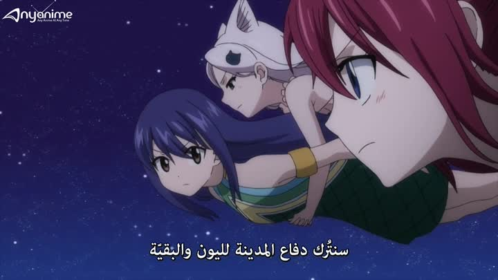 Видео: Fairy Tail Final Series - 02 [HD]