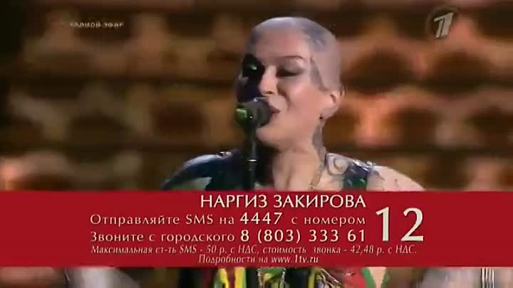 Видео: Наргиз Закирова - Smells like teen spirit/ Голос 2 The Voice Russia