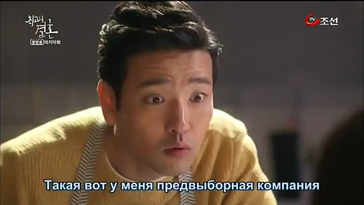 Видео: [Dorama Mania] Лучшая свадьба The Greatest Wedding 16 из 16 [360]