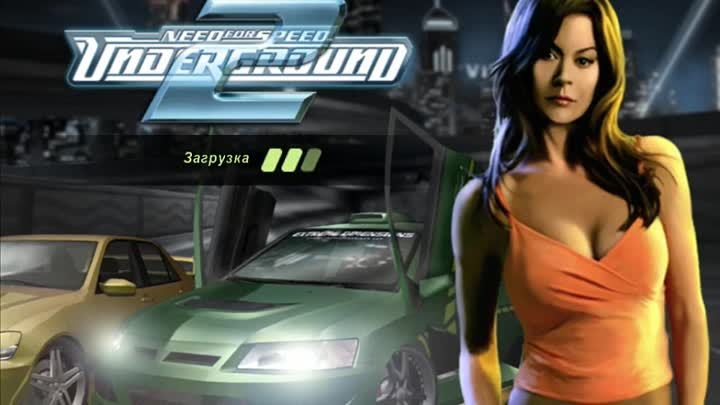 Видео: Need for speed underground 2 drug race