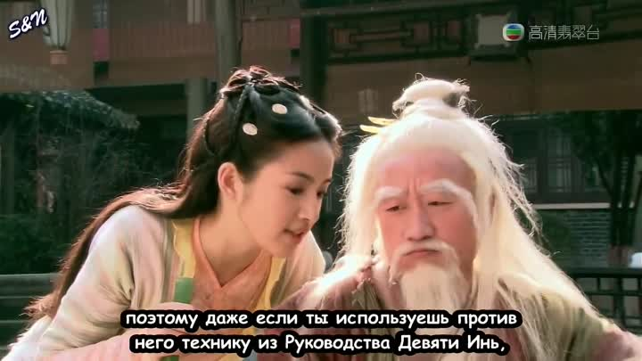 Видео: Легенда о героях Кондора / Legend of the Condor Heroes серия 26/50_Добавлено для http://asia-tv.su (русские сабы от FSG S&N)