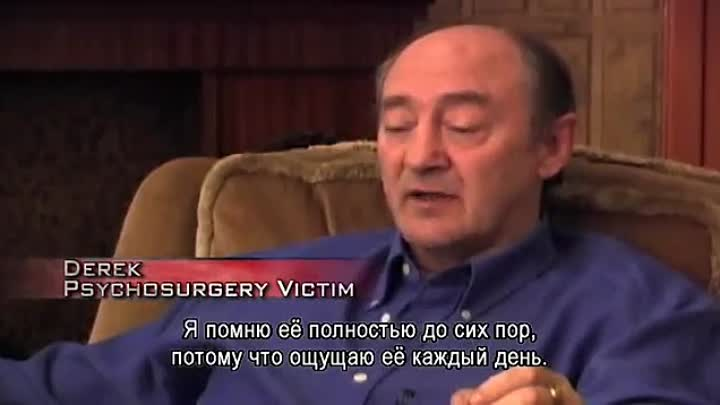 Психиатрия - Индустрия Смерти (Psychiatry An Industry of Death)