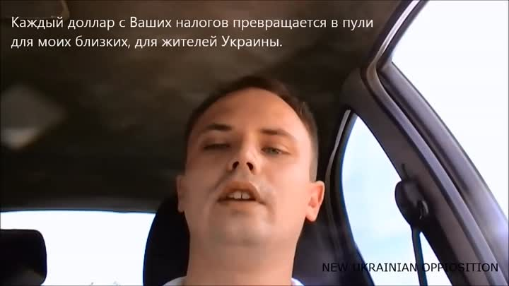 Appeal to the people of the USA! Stop Invasion! Russian Subtitles!
