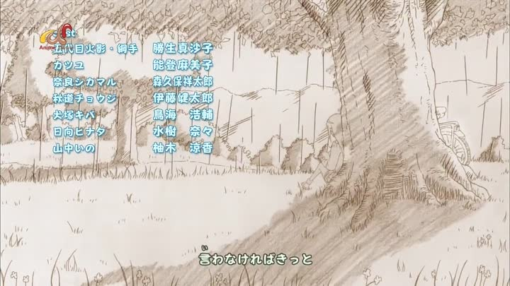 Видео: [eyoon.co]-naruto-shippuuden-163