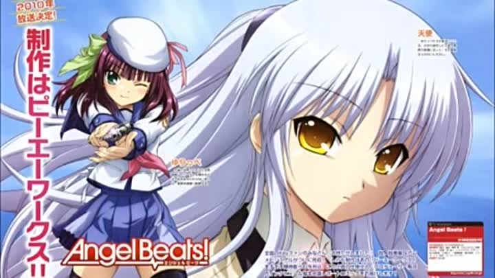 Видео: В™«в™Ґв™« Angel Beats - Opening Song Full - My soul ,Your Beats ♫♥♫