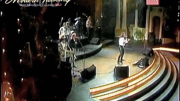 Видео: Thomas Anders - You And Me /Chile 1988, Vina Del Mar First Show/