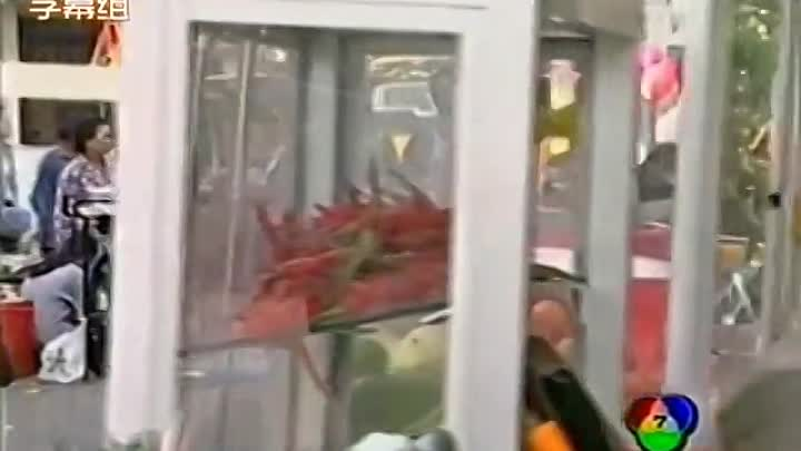 Видео: Любовь - не морковь / Ruk Kerd Nai Tarad Sod / Love Starts at the Fresh Market (Таиланд, 2001, озвучка) - 2