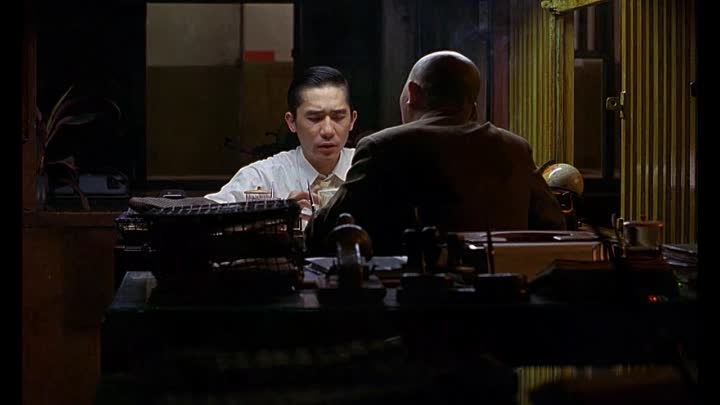 Видео: Fa yeung nin wa (In the Mood for Love) (Wong Kar-Wai, 2000) SPA