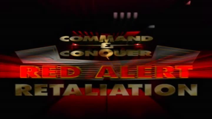 Видео: PS1 Command & Conquer Red Alert Retaliation Trailer HD