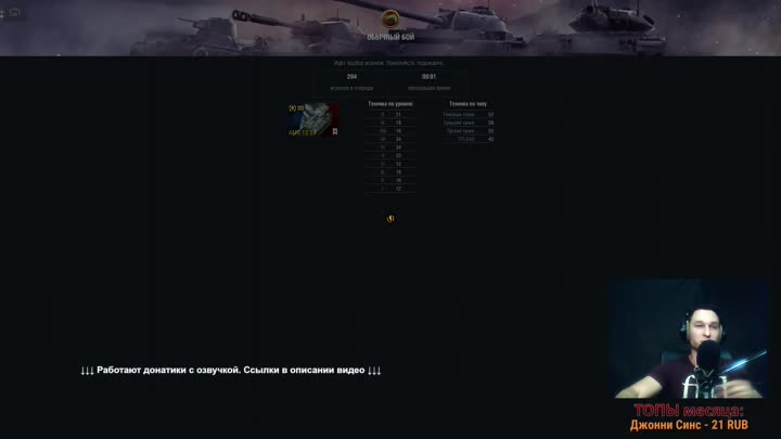 Видео: #Deselver: 📱 📺 📼 World of Tanks Blitz. AMX 13 57. Летсплей-соло #blitz #реплей #видео