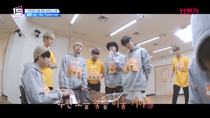 Видео: [Ep.11] A Song by Boyfriendable Vocal Team