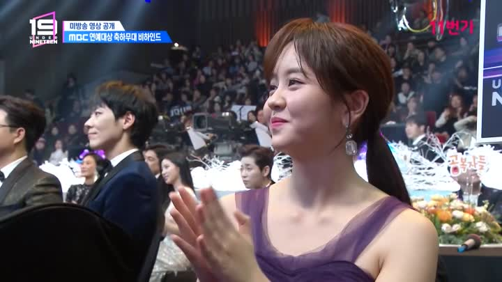 Видео: [Ep.12] Behind of MBC Entertainment Awards Congratulatory Stage
