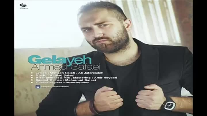Ahmad Safaei - Gelayeh [NEW 2015]