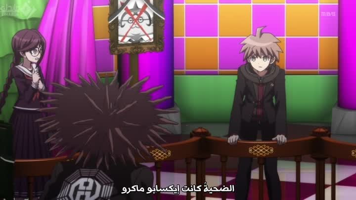 Видео: [a7la-anime] Danganronpa - 11 [HD][by ABODE]
