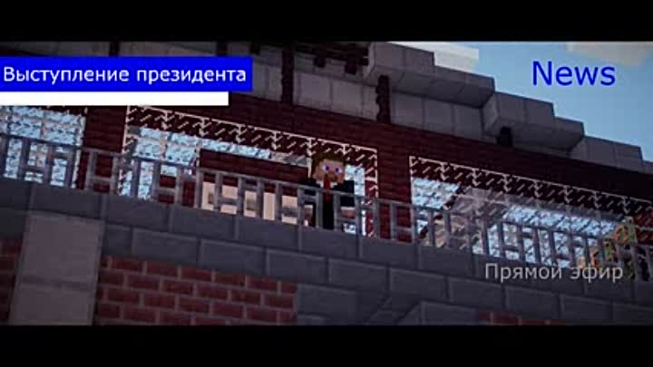 Видео: Minecraft сериал- 'Месть героев' 1 серия. (Minecraft Machinima)_low