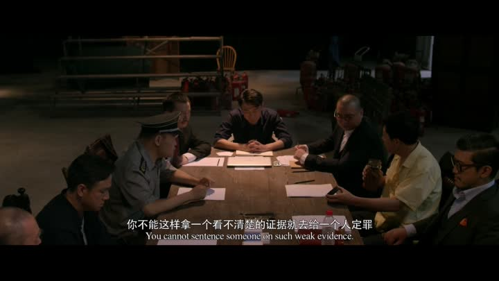 Видео: 12.Citizens.2014.CHINESE.1080p.WEBRip.x264.AAC2.0-FGT