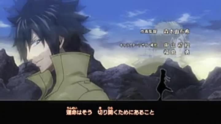 Видео: Fairy Tail 2 сезон 83(258) [Русская озвучка - Sintop] naruto-grand.ru Fairy Tail
