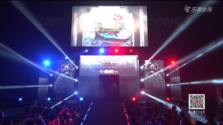 ONE Championship 37: Dynasty of Champions (23.01.2016)